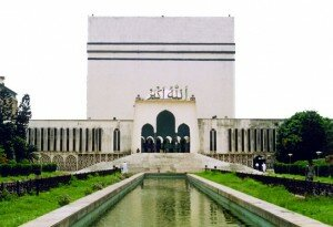 Baitul Mukarram1 300x205 10 Most Beautiful Mosques In The World