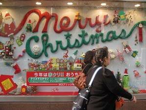 Tokyo Japan The Most Beautiful Christmas Place in the World
