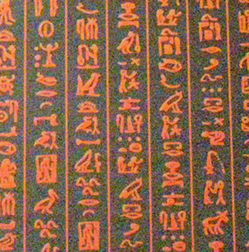 Facts about copper: hieroglyphics copper