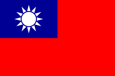 Facts about Taiwan - Flag