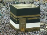 10 Interesting Facts about the Kaaba